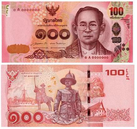 Как купить тайский бат в Сбербанке