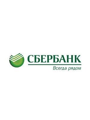 Аккредитация на площадке Сбербанк АСТ
