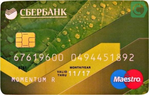 Перевод на 18 значные номера карт Сбербанка