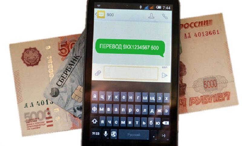Как со счета Сбербанка перевести деньги на карту Сбербанка?