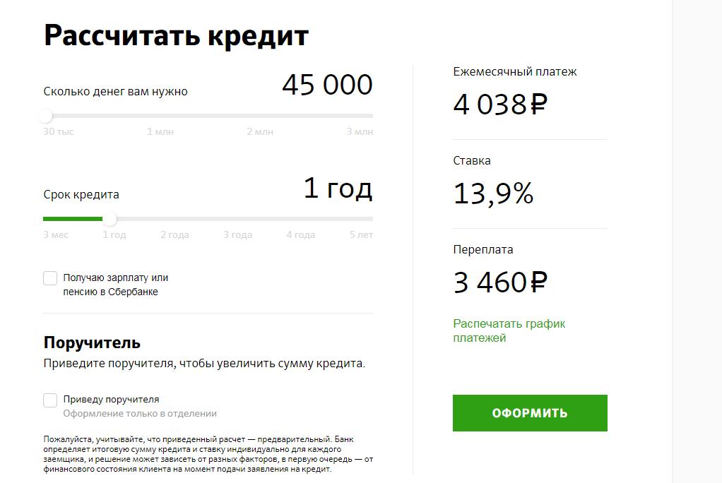 банкоматы хоум кредит банка в красноярске