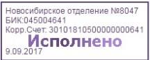 Как оплатить заказ Орифлейм через Сбербанк Онлайн