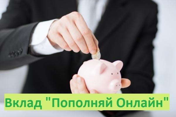 https://sberbank-online1.ru/wp-content/uploads/2017/09/xshutterstock_141190696.jpg.pagespeed.ic.H4r25yuuGS.jpg