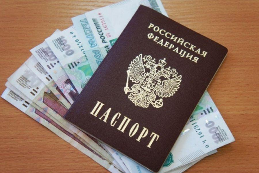 Оформление кредита по паспорту