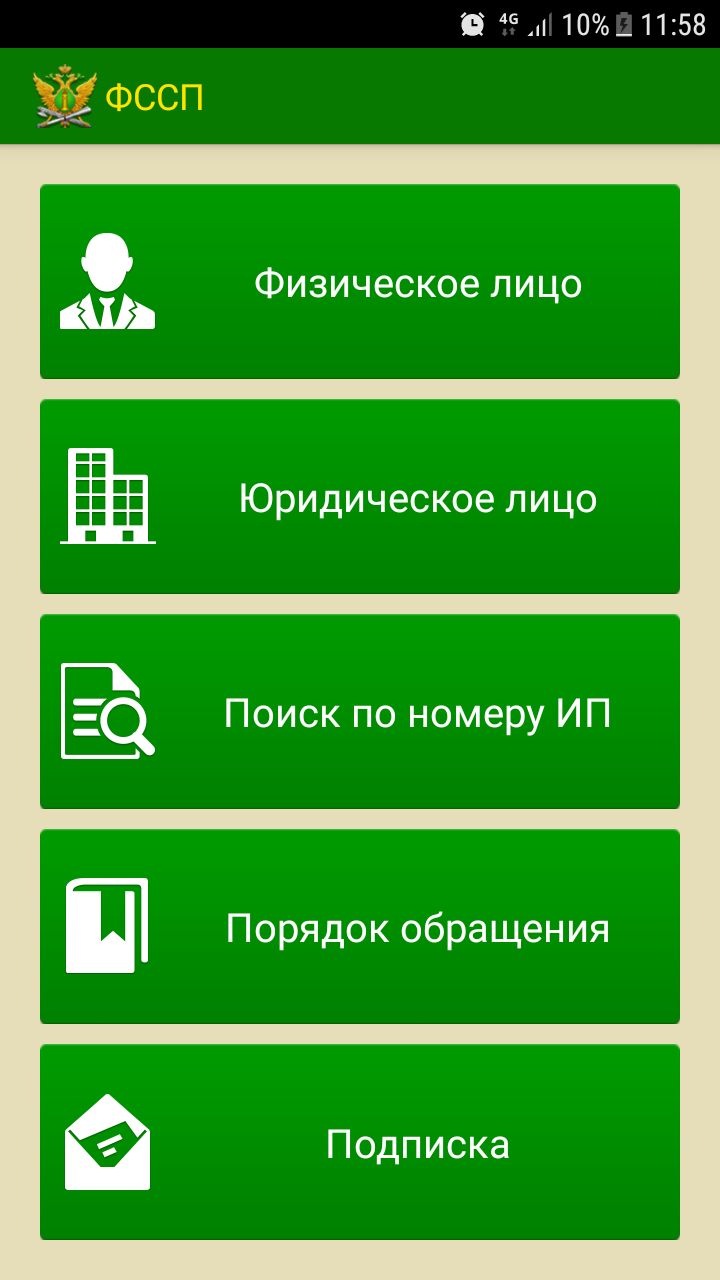 Screenshot_20180222-115842.png