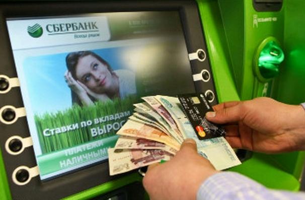 Оплата кредита через банкомат