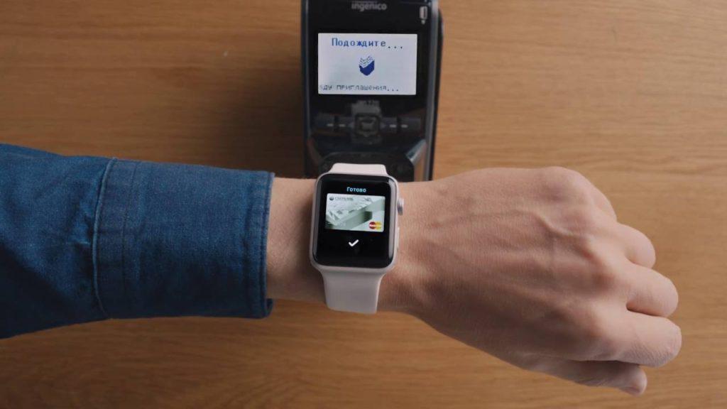 Фото №5. Оплата с использованием Apple Pay при помощи Apple Watch