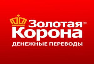 Работает или нет Сбербанк в Украине