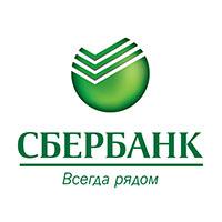 Закладная по ипотеке Сбербанка