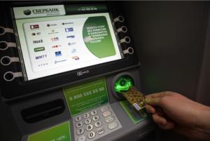 Что делать если банкомат Сбербанка съел карту