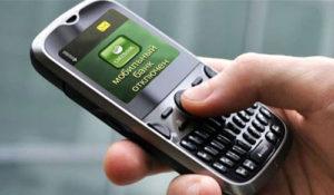 Отключение мобильного банка Сбербанк - подробная инструкция