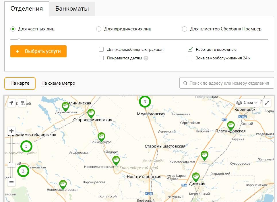 Фото №3. Карта с работающими офисами и банкоматами Сбербанка
