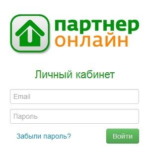 Сбербанк Партнер