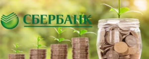 Как обналичить деньги в Сбербанке