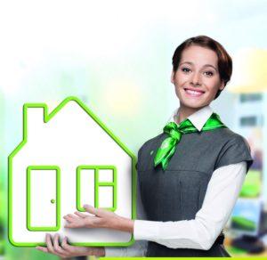 Кредит на недвижимость в Сбербанке