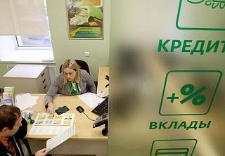 Как получить кредит наличными в Сбербанке без справок и поручителей