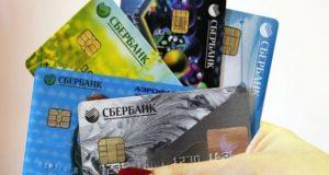 Переводы на карту Сбербанка без комиссии