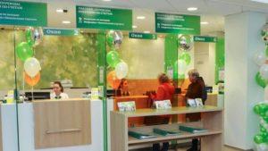Как подключить «Мобильный банк» Сбербанка