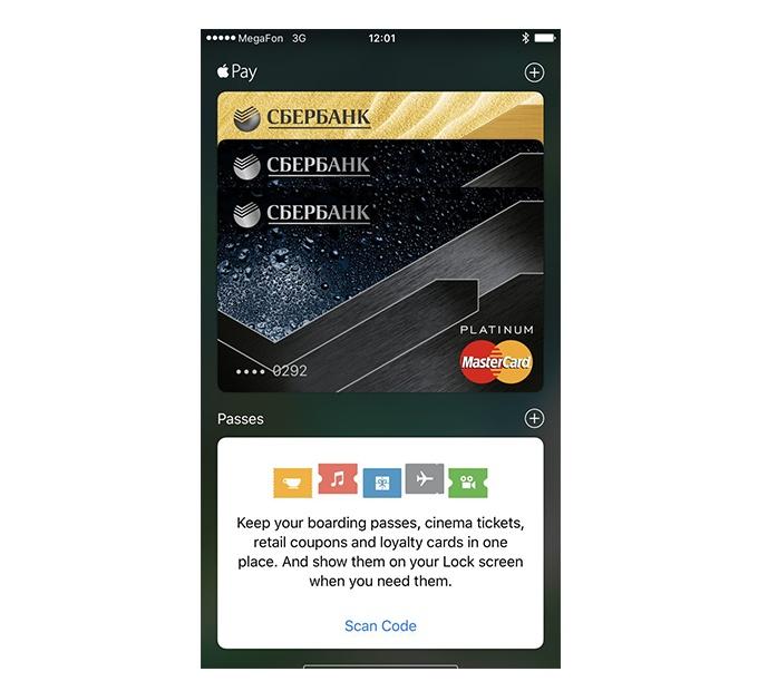 Использование Apple Pay для оплаты товаров и услуг