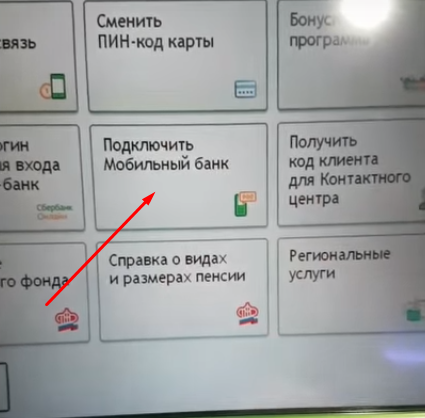 Вход и регистрация в Сбербанке Онлайн по номеру карты