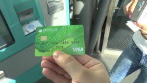 Фото №5. Активация карты с использованием банкомата