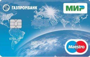 Фото №5. Карта Маэстро МИР от Газпромбанка
