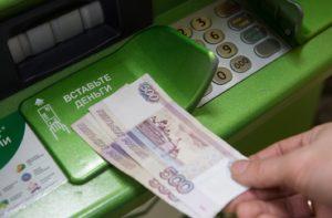 Фото №6. Пополнение карточки в банкомате