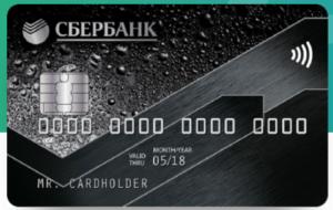 Какая дебетовая карта Сбербанка лучше?