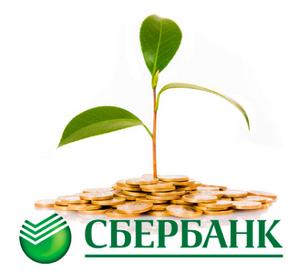 Все про вклады Сбербанка в ноябре 2018