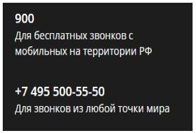 Отключение автоплатежа Мегафона с карты Сбербанка