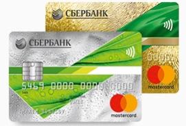 Как активировать кредитную карту Сбербанка?