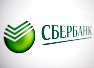 Кредиты в Сбербанке в мае