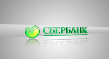 Запреты на переводы от Сбербанка