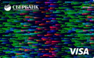 Цифровые карты Сбербанка