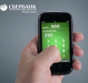 Оплата телефона с карты Сбербанка