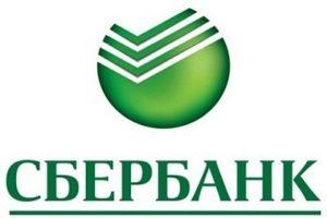 Дальневосточный банк ПАО Сбербанка России