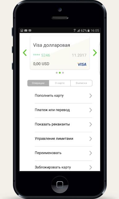 Сбербанк в Казахстане