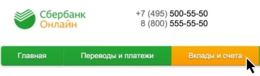 Вклады в Газпромбанке для пенсионеров в 2019 году