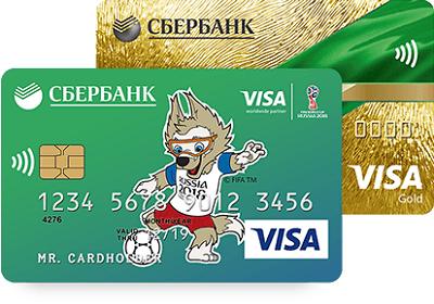Карта Visa от Сбербанка