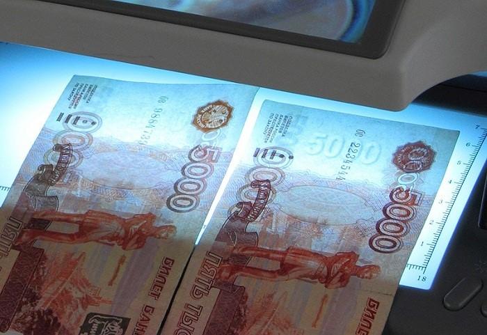 Проверить деньги в банке на подлинность