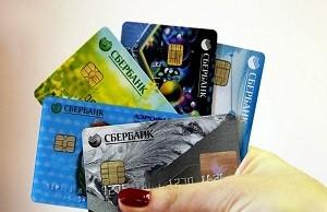Лучшие карты сбербанка