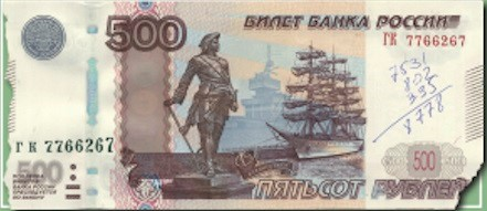 Обмен испорченных денег в Сбербанке