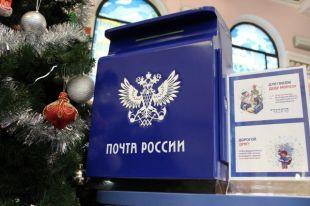 Как работает Почта России на новогодних праздниках