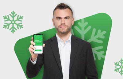 Кредиты от СберБанка в декабре 2020 - обзор новогодних предложений