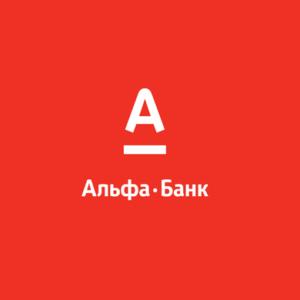 Самые выгодные кредиты в банках в январе 2021 года