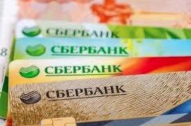 Заканчивается срок действия карты Сбербанка — что делать
