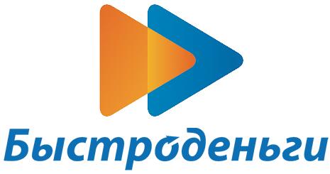 Быстроденьги - отзывы клиентов, онлайн заявка - Loando.ru