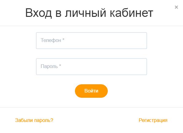 https://vsezaimyonline.ru/images/login/alizaim-lk-1.png