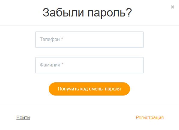 https://vsezaimyonline.ru/images/login/alizaim-lk-2.png