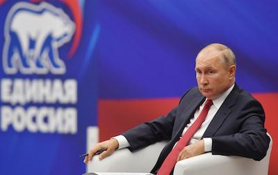 Путин Выплаты военным и пенсионерам
